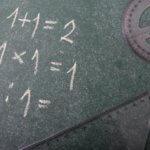 【北辰テスト数学】出題傾向と対策