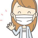 【受験生必見】受験に向けたコロナウィルス対策