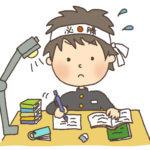 受験勉強、残り数ヶ月。何をやったら良いか?【独学必見】