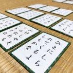【古文学習方法】【入試・定期テスト対策】古文攻略シリーズその3
